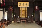 """说说中堂家具中的""""礼文化"""""""