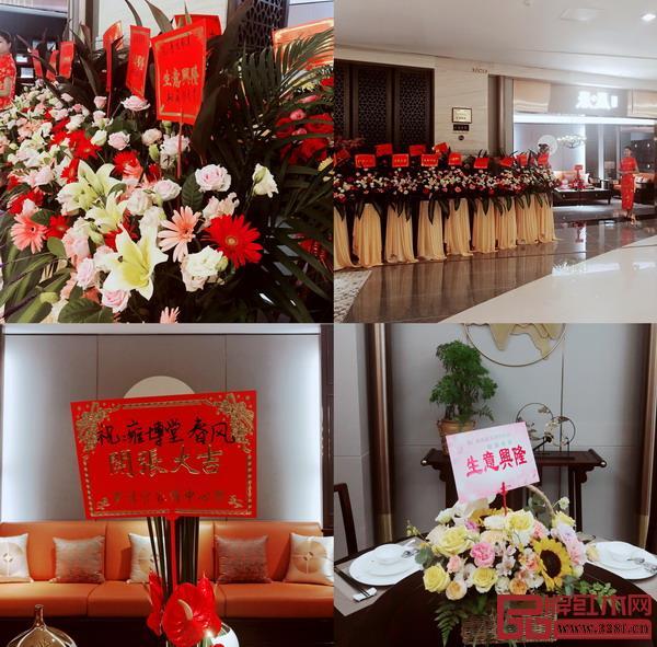 雍博堂红木春风罗浮宫旗舰店开业现场花团锦簇,众多企业、单位送来祝贺花篮