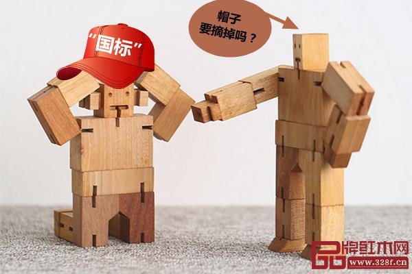 """国标红木日益紧缺,非国标材质渐受欢迎,未来行业发展应否摘掉""""国标""""帽子"""
