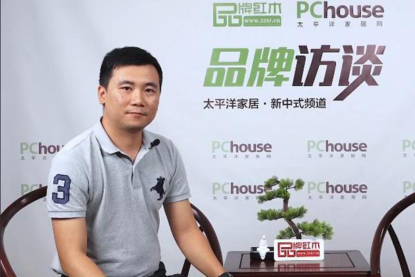 第三届新中式红木家具展——匠王红木接受采访