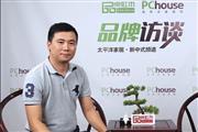 第三届新中式千赢国际入口家具展——匠王千赢国际入口接受采访
