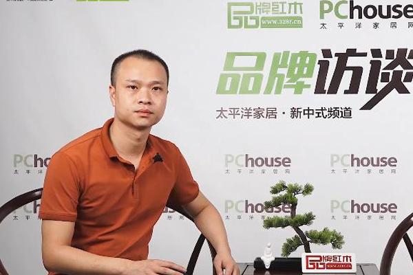 第三届新中式红木家具展——玖月红木接受采访