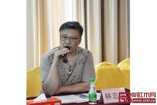 中山市红木家具行业协会会长林志洪为第三届新中式红木展作展前的动员号召