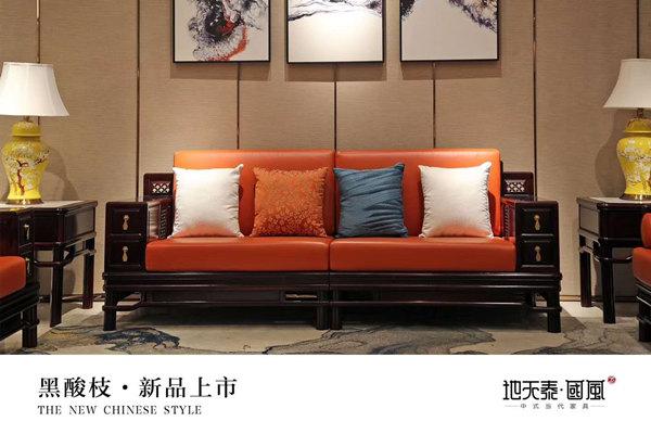 地天泰·国风黑酸枝新品上市,优雅大气高级美!