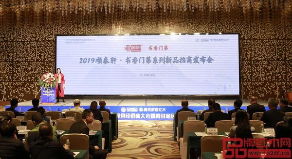 顺泰轩·书香门第新亚博体育苹果客户端隆重发布,备受市场关注与青睐