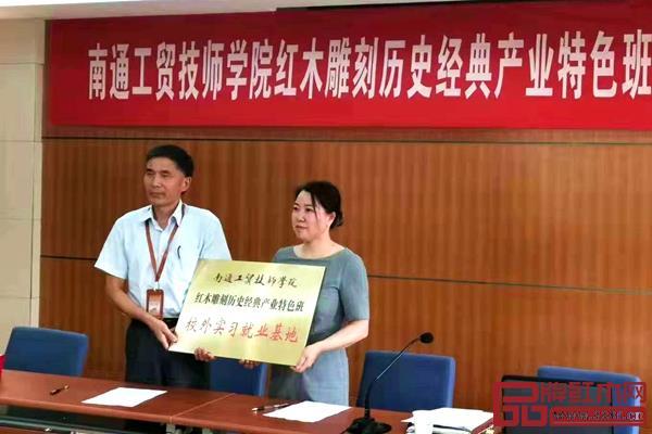 雅晟千赢国际入口被设为学院校外实习就业基地,打造人才孵化基地