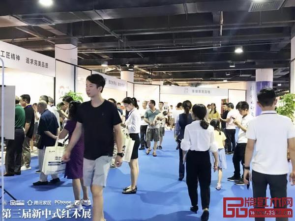 第三届新中式红木展现场人气火爆