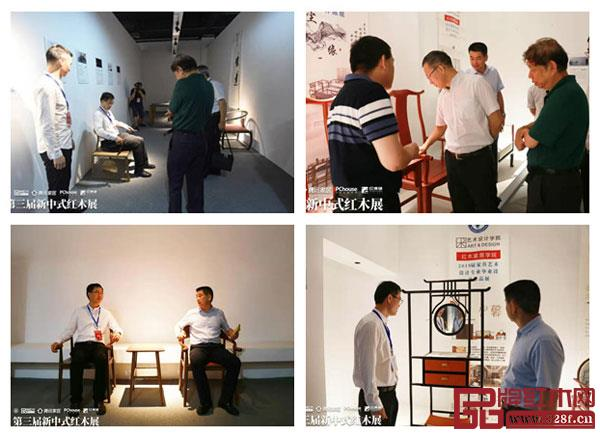 """领导专家参观""""新意思""""新中式红木家具设计展"""