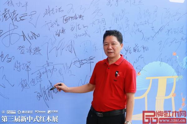 顺泰轩连续三年参加新亚博体育苹果客户端亚博体育下载苹果展,董事长刘胜长受邀出席大会开幕式