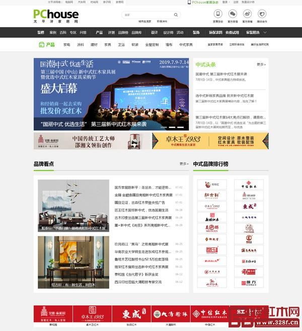 PChouse中式家具频道聚焦中式家具行业焦点事件和品牌特色解读