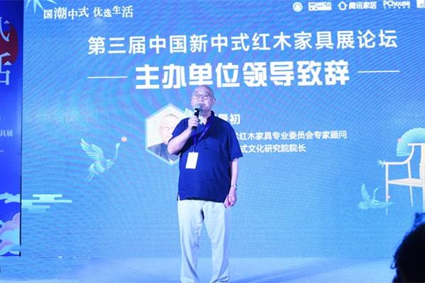 胡景初:古今交融、推陈出新是新中式未来之路