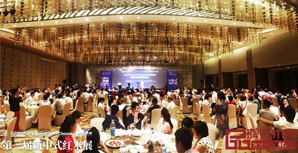 第三届中国(中山)新中式红木家具展招待晚宴暨新中式风尚之夜隆重举行