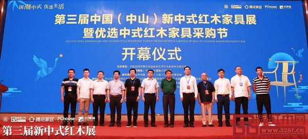 石立峰(右二)出席第三届新中式红木展开幕仪式,为展会剪彩