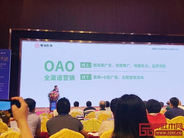 雅宋亚博体育下载苹果OAO全渠道营销方案