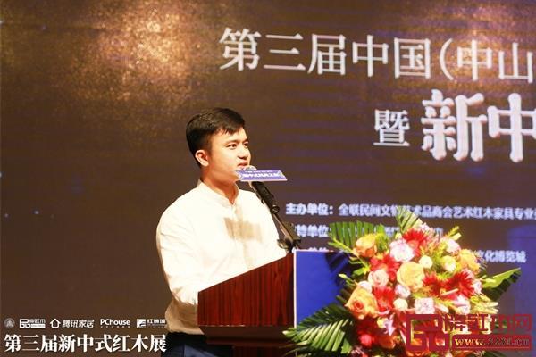 全联艺术红木家具专业委员会执行会长、弘木传媒CEO林伟华致辞
