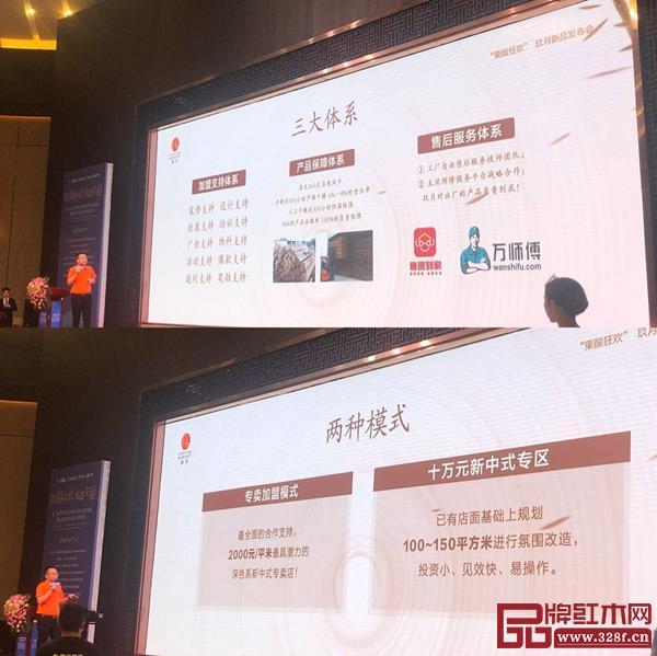 玖月旗下三大新亚博体育苹果客户端系列家具