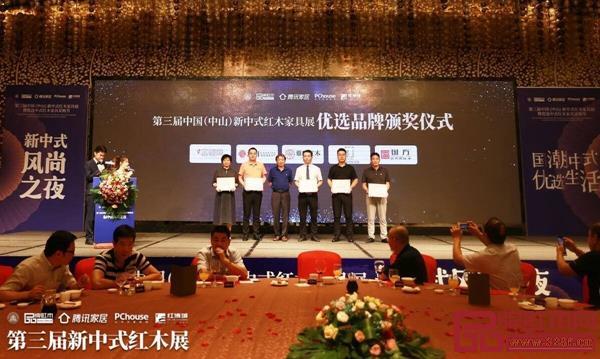 玖月(左二)荣获第三届中国(中山)新亚博体育苹果客户端亚博体育下载苹果家具展优选品牌
