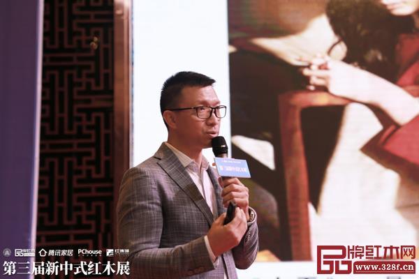 陈飞杰在新中式红木展开幕式上进行《中国未来中产精英生活方式》主题分享