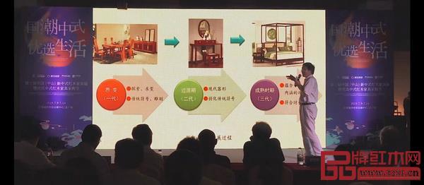 新中式的发展经历了三个时期:一是思变时期,二是过渡时期,三是成熟时期