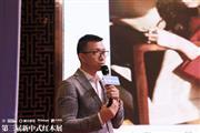 陈飞杰:中国未来中产精英生活方式