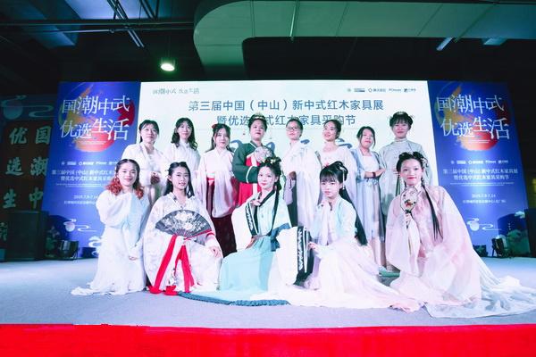 汉服+千赢国际入口,第三届新中式千赢国际入口展国风展演潮出中国范