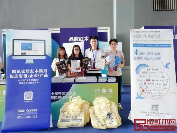 弘木传媒精英携最新一期的《品牌亚博体育下载苹果》杂志和《新亚博体育苹果客户端家具》杂志亮相东莞名家具展现场
