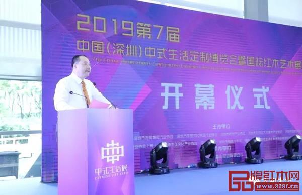 太和木作创始人关毅出席深圳国际亚博体育下载苹果艺术展