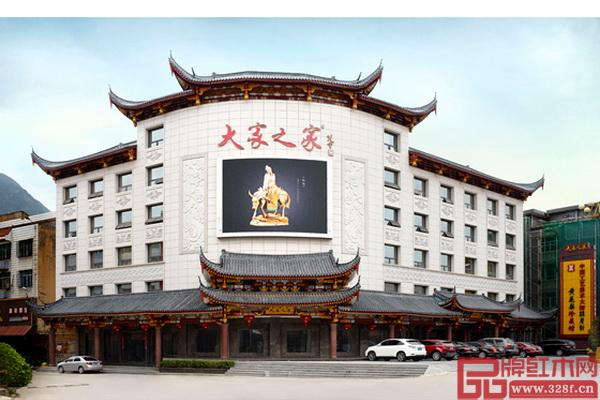 中国工艺美术大师林庆财——黄花梨珍藏馆外景图