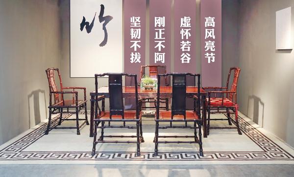 当代君子系列《竹节椅》