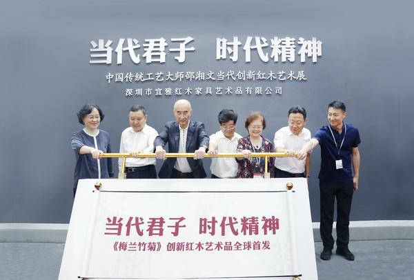 深圳泰和园《梅兰竹菊》全球成功首发