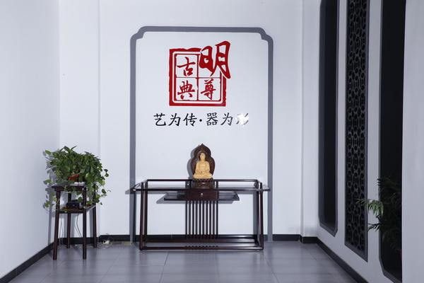 寻一器明式家具,入一梦文雅生活