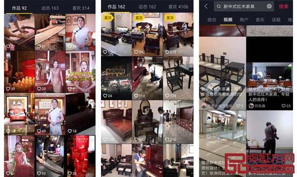 抖音短视频平台上红木企业的红木家具的短视频营销