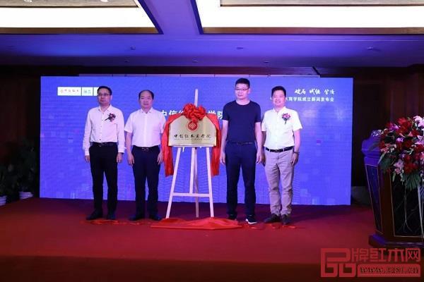 中信亚博体育下载苹果商学院揭牌仪式