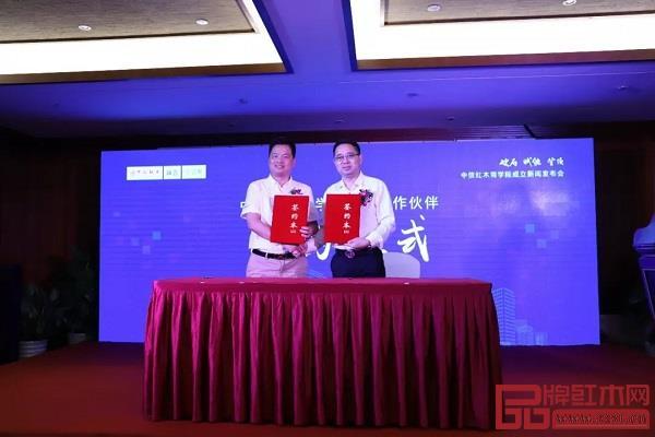 中信亚博体育下载苹果商学院合作伙伴签约仪式