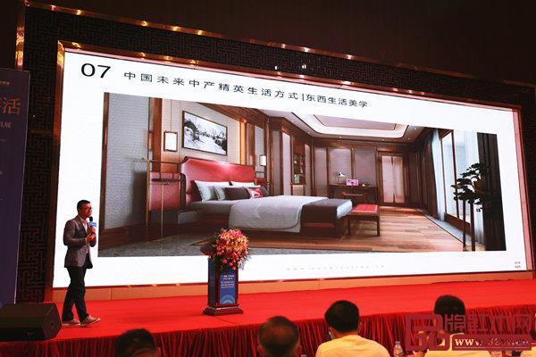 陈飞杰香港设计事务所创始人、首席设计师,鲁班学院院长陈飞杰在《中国未来中产精英生活方式》主题分享时认为,当代中国的生活方式要想得更长远一些