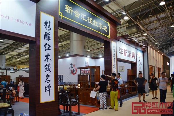 从2017年开始,汇楹红木城连续两年组织15家百强联盟成员单位参加国际名家具(东莞)展