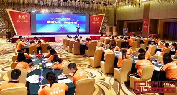 刘瑾老师带来《渠道为王,决胜市场》培训课,让学员们有了很多新的学习启发