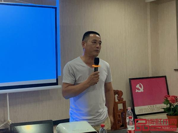 兴成红木董事长张新贵总结发言