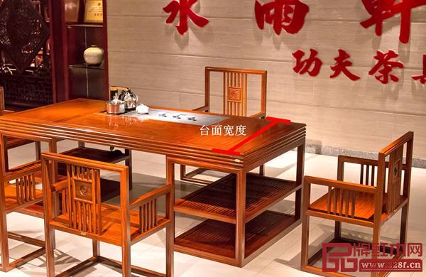 水雨轩商务新中式茶台《轩骏茶台》台面宽度0.88M