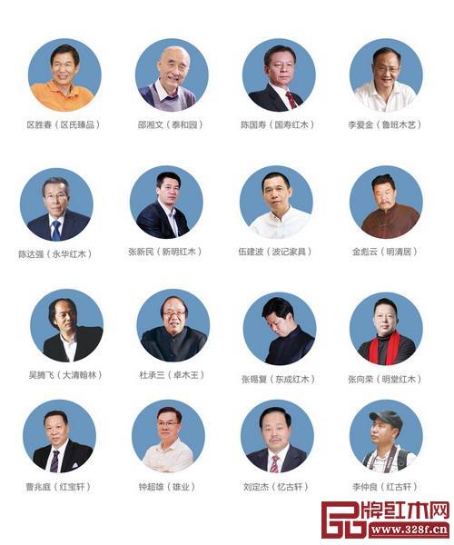目前,红木家具类别中共有16位拥有传承创新精神的中国传统工艺大师