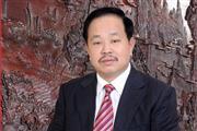 """忆古轩刘定杰获评中国传统工艺大师,佳作斩获""""云工奖""""金奖"""