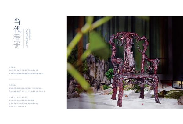 泰和园《泰和》梅兰竹菊珍藏刊问世 记录当代君子的故事及梦想