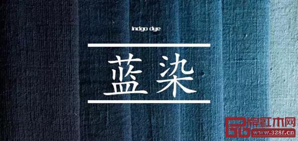 我国传统蓝染工艺 采用天然染料染出深浅不一的蓝色
