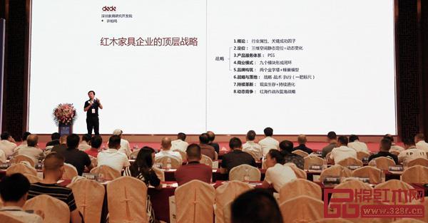 在第三届中国(中山)新中式红木家具展上,许柏鸣教授指出,只有在前期规划好路线图亚洲游国际集团,才能更快更好地走到目的地亚洲游国际集团。红木行业未来出路要看企业如何做好顶层设计亚洲游国际集团亚洲游国际集团,给自己定好位,进而配置必要的资源和建设必要的能力
