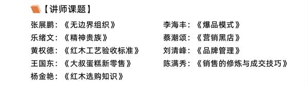 """2019首期""""千赢国际入口工艺验货师""""培训课程"""