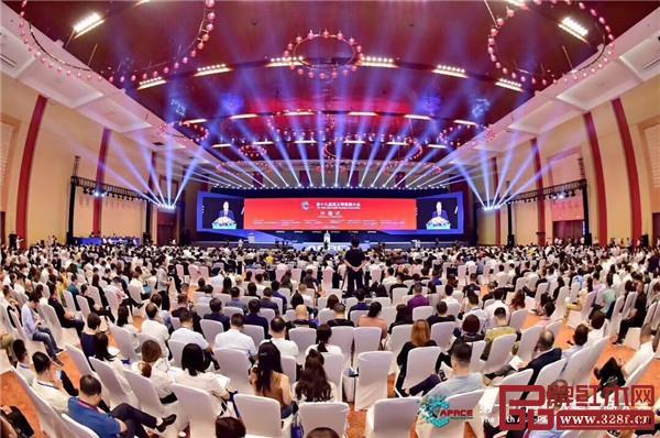 第十九届亚太零售商大会暨国际消费品博览会开幕式现场