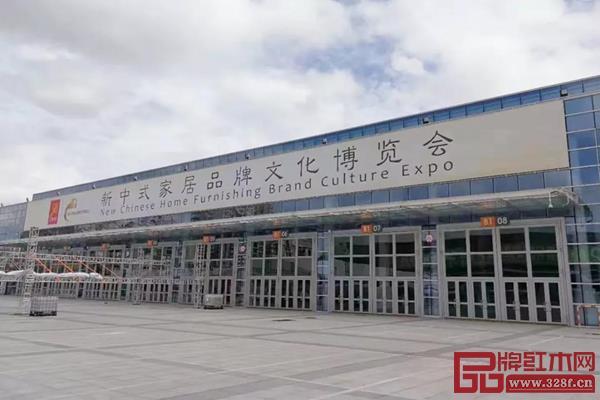 2019新中式家居品牌文化博览会暨千赢国际入口艺术展馆