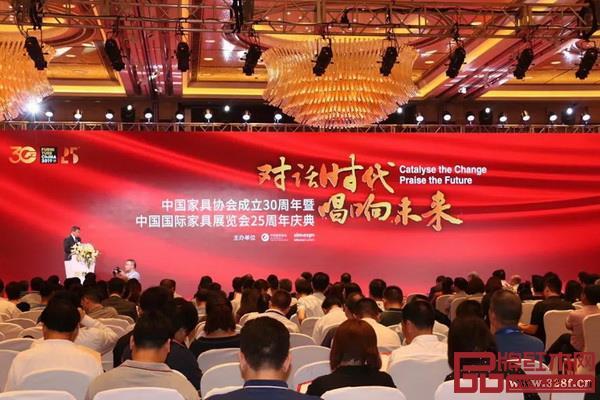 中国家具协会成立30周年暨中国国际家具展览会25周年庆典现场