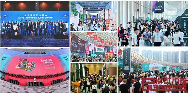 第二十届成都国际家具展