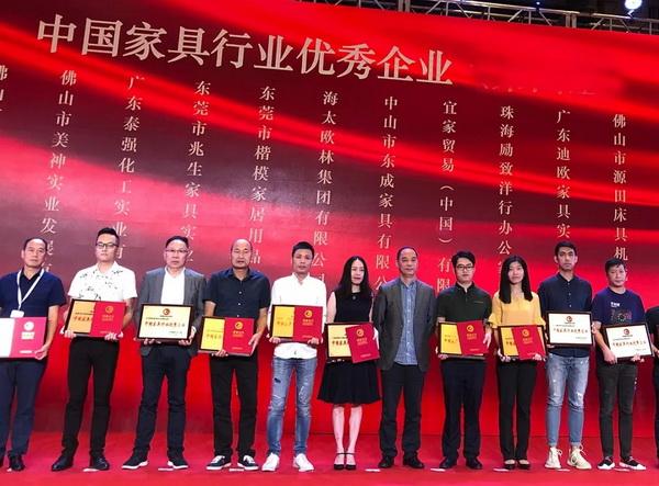 东成红木副总经理张奕海(右四)上台接受颁奖